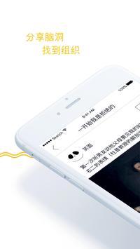 艺下 poster