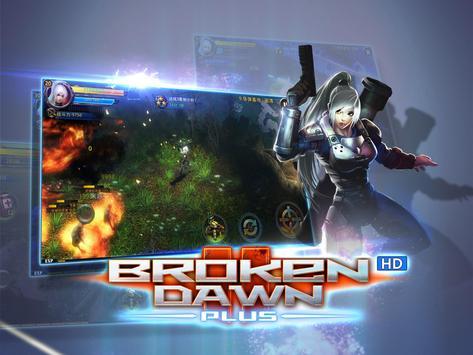 Broken Dawn Plus HD capture d'écran 8