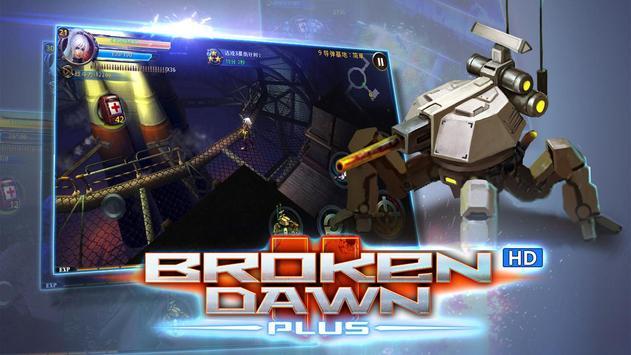 Broken Dawn Plus HD capture d'écran 14