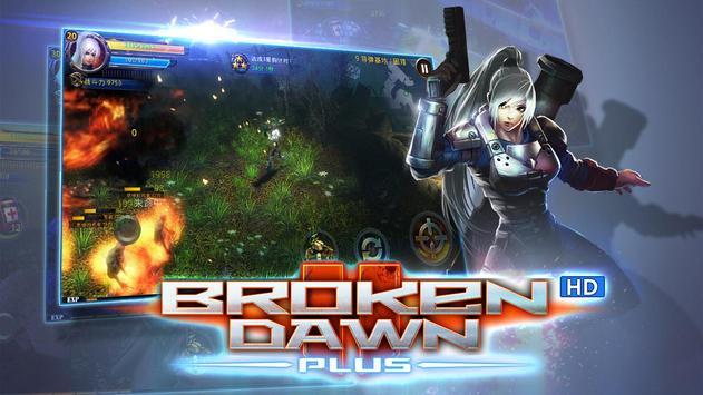 Broken Dawn Plus HD capture d'écran 3