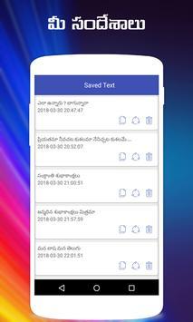 Type In Telugu screenshot 1