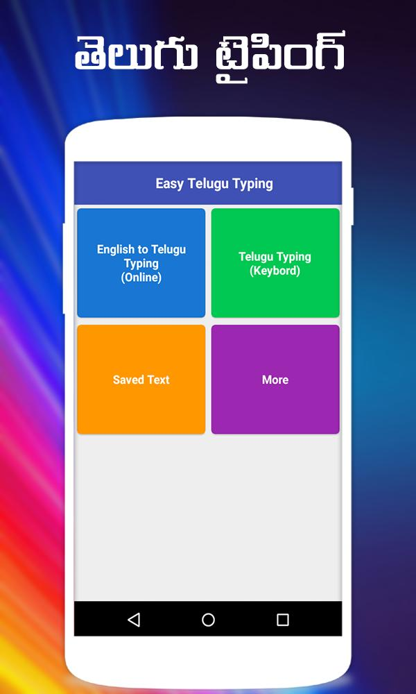 Type In Telugu for Android - APK Download