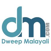Dweep Malayali icon