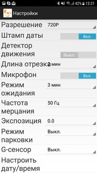 Carcam U HD screenshot 4