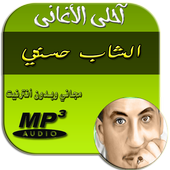 Cheb Hasni 2018 شاب حسني icon
