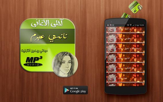 Nancy Ajram 2018 نانسي عجرم poster