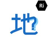 모하지 리스크편 icon