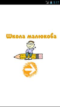 Ukrainian flashcards kidsstuff poster