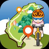 騎車環島 icon