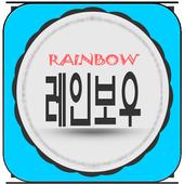 레인보우콜택시 (기사앱) icon