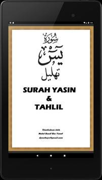 Yasin & Tahlil apk screenshot