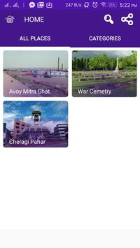 Chittagong City Guide App screenshot 1