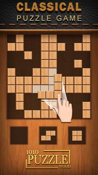 Wood Puzzle - 1010 Block poster