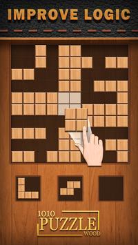 Wood Puzzle - 1010 Block screenshot 3