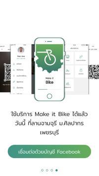 Make It Bike screenshot 3