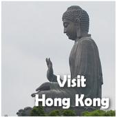 Visit Hongkong icon
