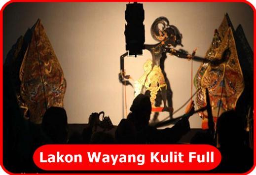 Wayang Kulit Sleng : Ki Warseno Dalang Sleng screenshot 1