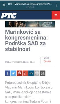 Vesti screenshot 3