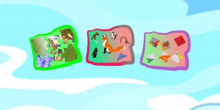 Jigsaw style Puzzle for teaching  for children. screenshot 1