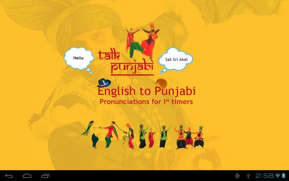 Talk Punjabi (Translated) poster