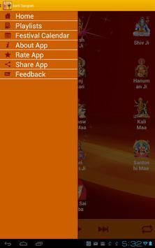 Aarti Sangrah screenshot 5