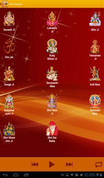 Aarti Sangrah screenshot 7