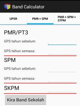 Band Calculator screenshot 2