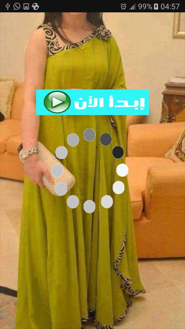 496f12a9f دشاديش روعة الملصق دشاديش روعة تصوير الشاشة 1 ...