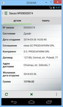 Viorica Cosmetic Agent Helper screenshot 2