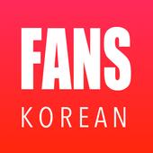 Korean Fans icon