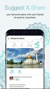 Meembar screenshot 3