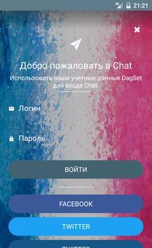 Chat screenshot 6