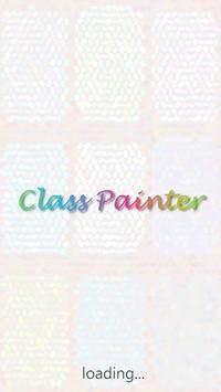 Class Painter screenshot 5