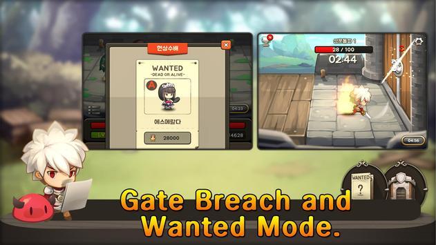God of Attack screenshot 7