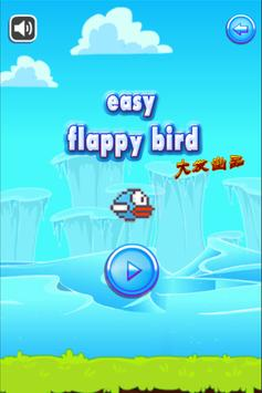 easy Flappy Bird poster