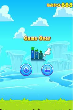 easy Flappy Bird screenshot 1