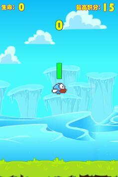 easy Flappy Bird screenshot 3