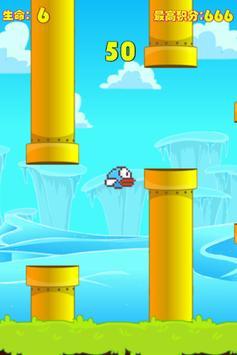 easy Flappy Bird screenshot 4
