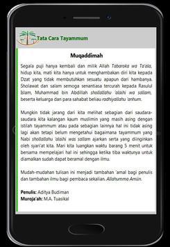 Cara Tayammum screenshot 1