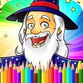 Wizard Coloring Book icon