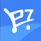 ezbuy - Global Shopping icon