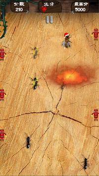 捏蚂蚁 apk screenshot