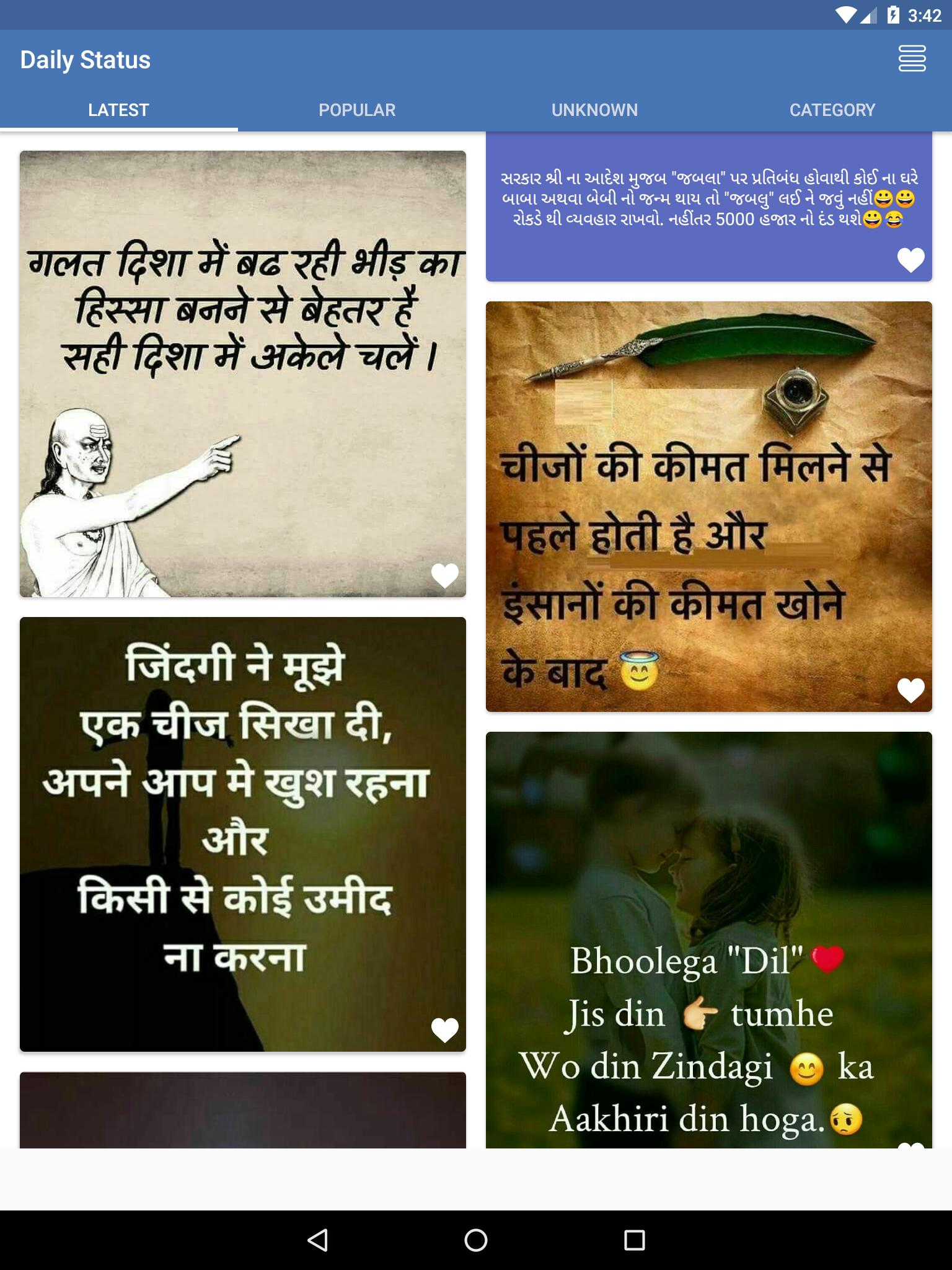 WhatsApp Status Video, DP Status, Attitude Status for