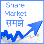 Share Market Trading Course Hindi 2017 icon