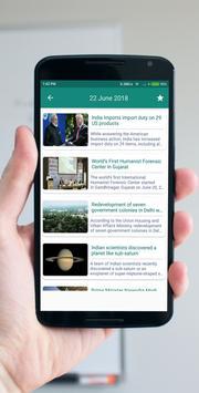 Current Affairs - 2018 Daily Update screenshot 2