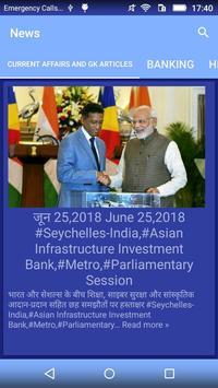 Daily GK News 2018 - 2019 Hindi poster