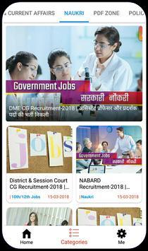 CG Rojgar Samachar - Sarkari Naukri Job Alert 2018 screenshot 4