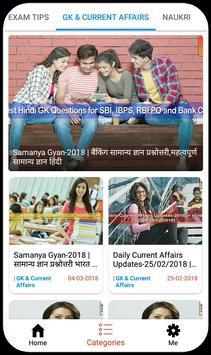CG Rojgar Samachar - Sarkari Naukri Job Alert 2018 screenshot 5