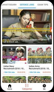 CG Rojgar Samachar - Sarkari Naukri Job Alert 2018 screenshot 2