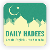 Daily Hadith in English, Urdu. icon